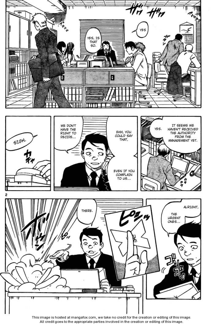 Kekkaishi 249 Page 2