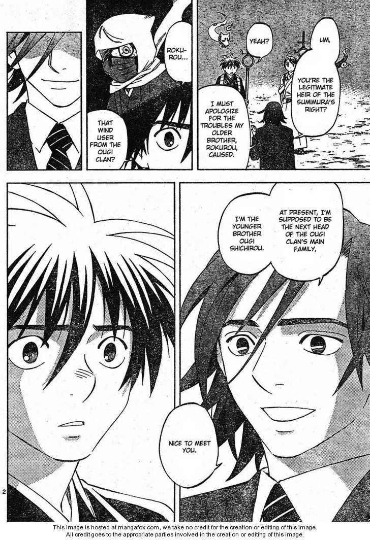 Kekkaishi 250 Page 2