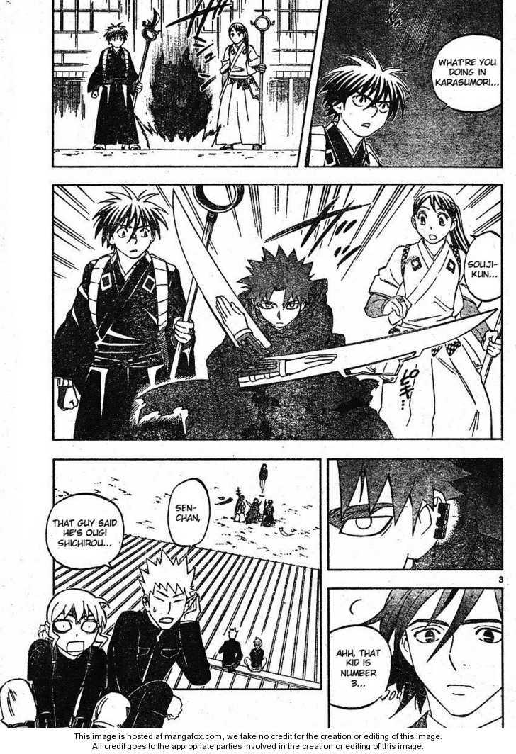 Kekkaishi 250 Page 3