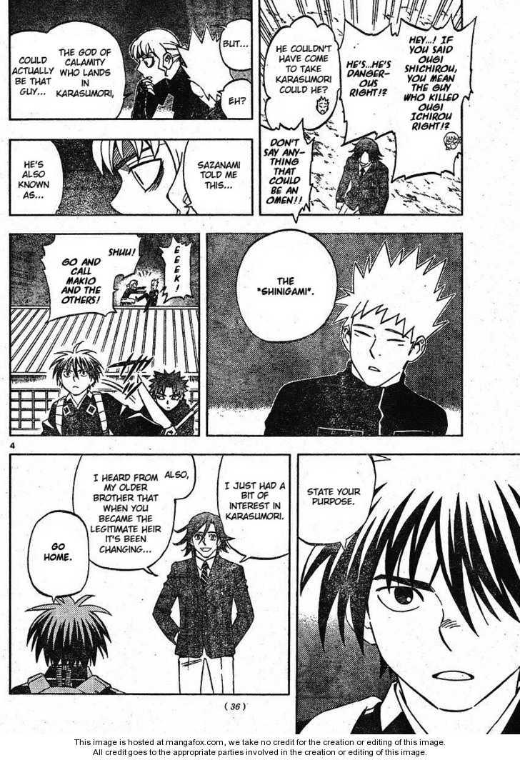 Kekkaishi 250 Page 4