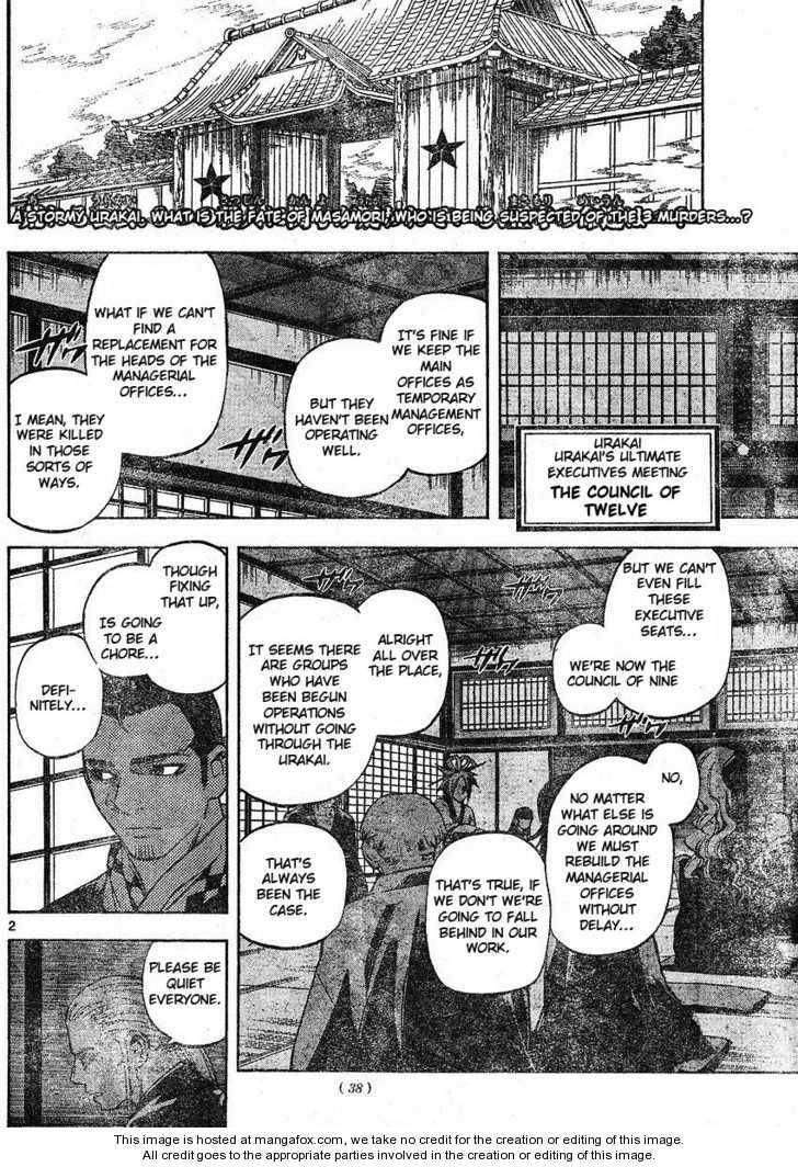 Kekkaishi 251 Page 2