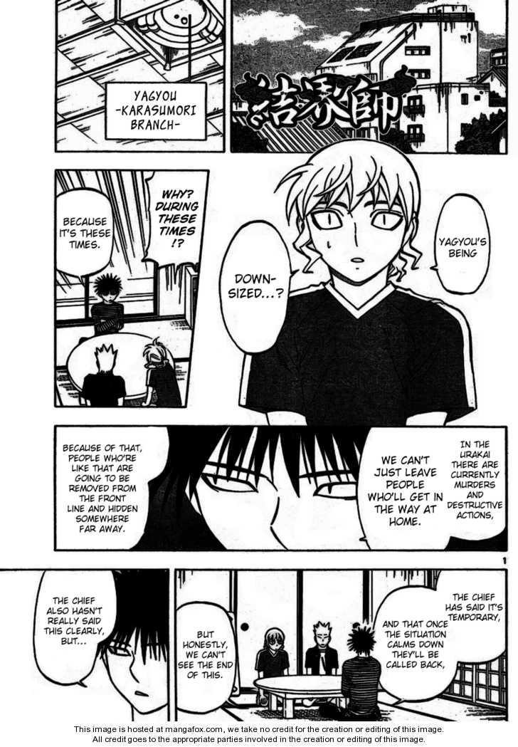 Kekkaishi 252 Page 1
