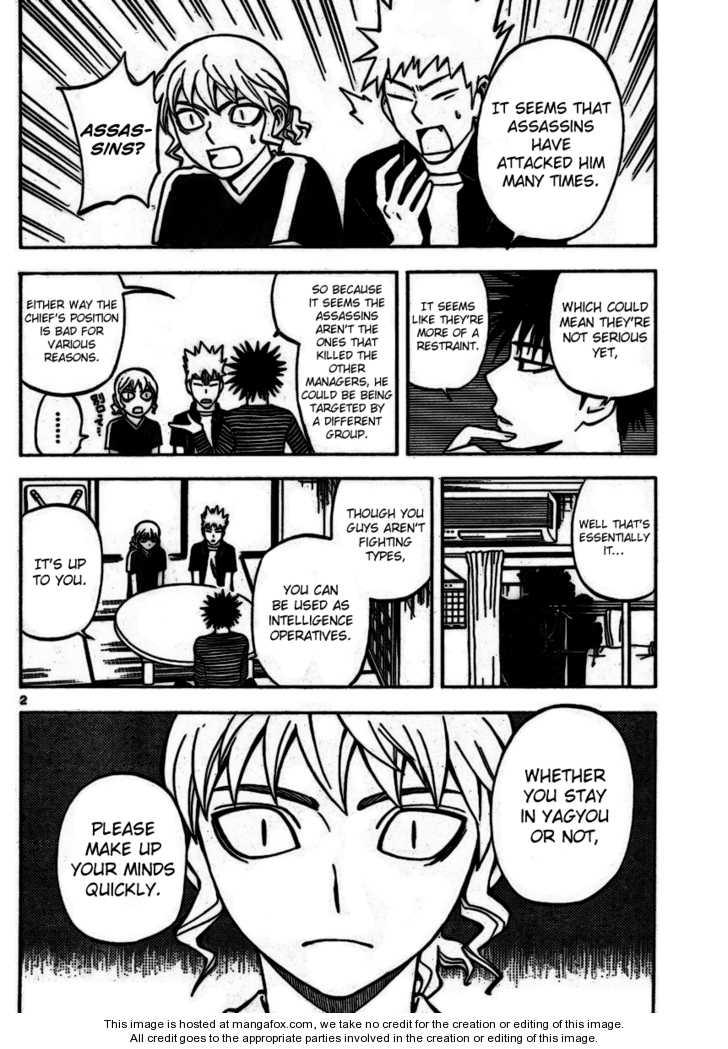 Kekkaishi 252 Page 2