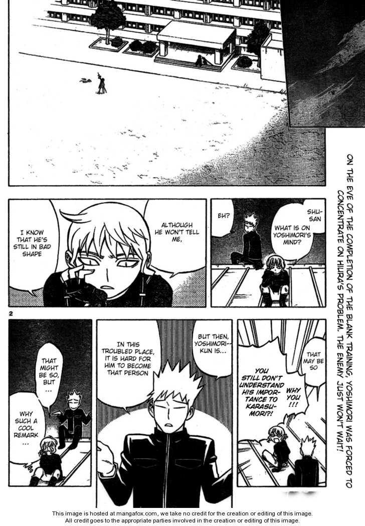 Kekkaishi 255 Page 2