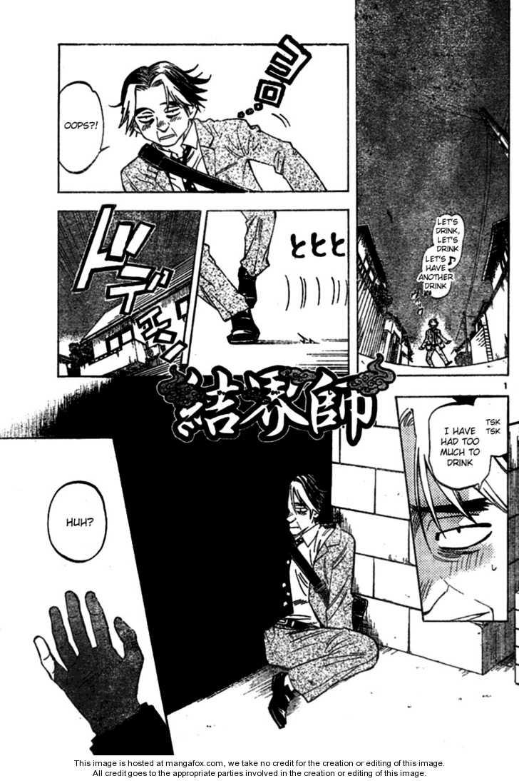 Kekkaishi 257 Page 1