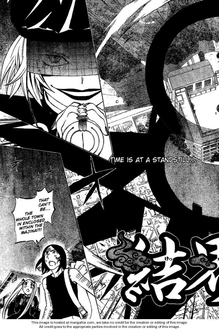 Kekkaishi 257 Page 3