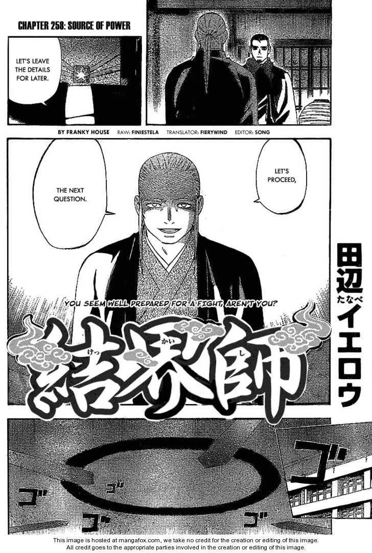 Kekkaishi 258 Page 2