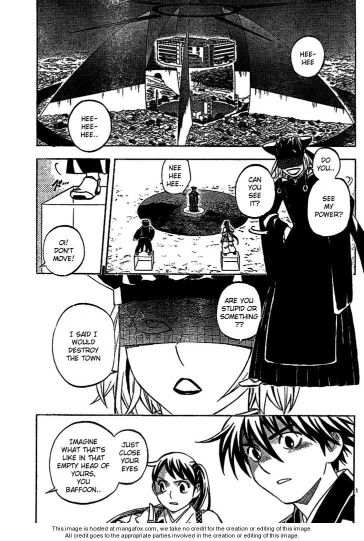 Kekkaishi 259 Page 1
