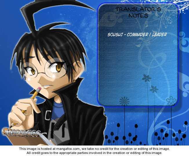 Kekkaishi 260 Page 1