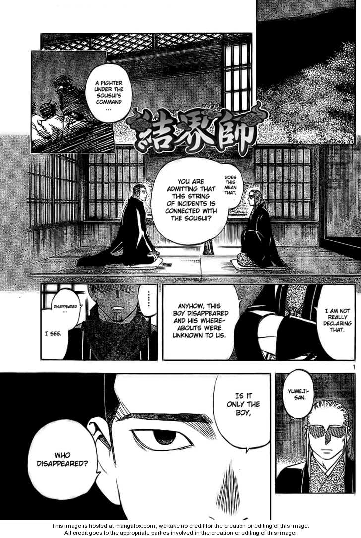 Kekkaishi 260 Page 2
