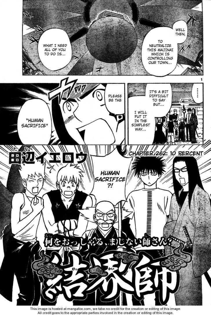 Kekkaishi 262 Page 1