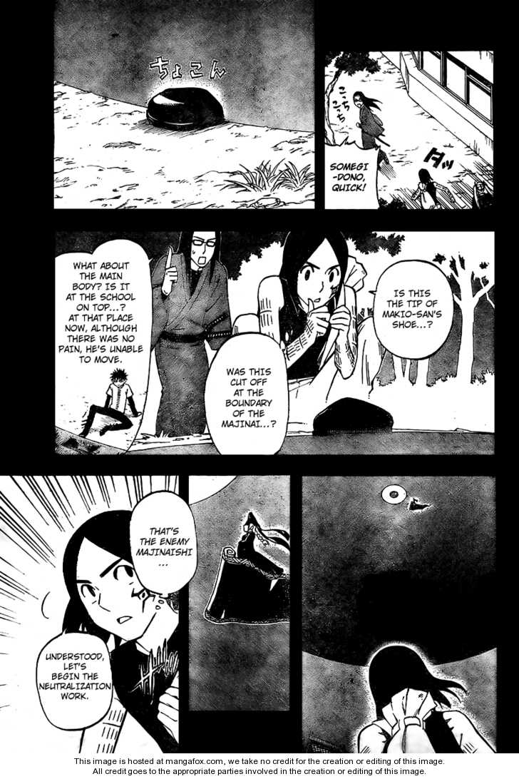 Kekkaishi 262 Page 3