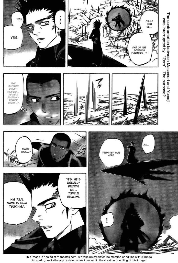 Kekkaishi 265 Page 2