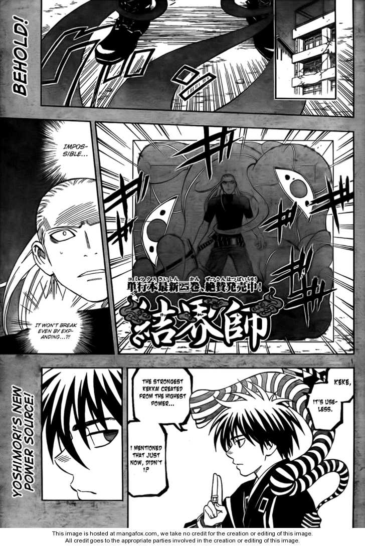Kekkaishi 267 Page 1
