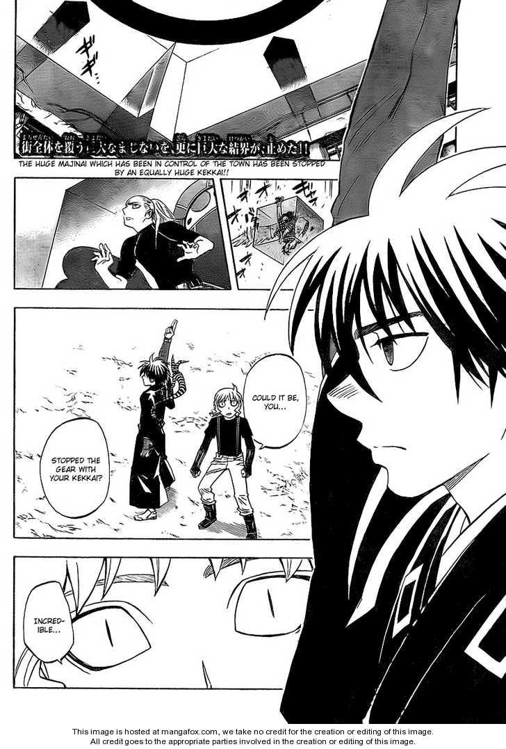 Kekkaishi 268 Page 2