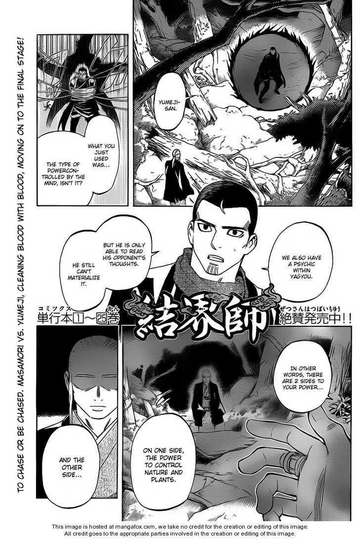 Kekkaishi 271 Page 2