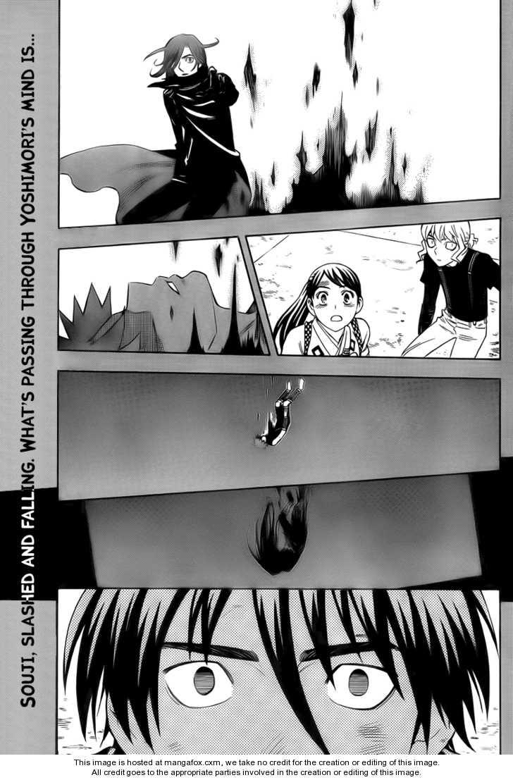 Kekkaishi 276 Page 1