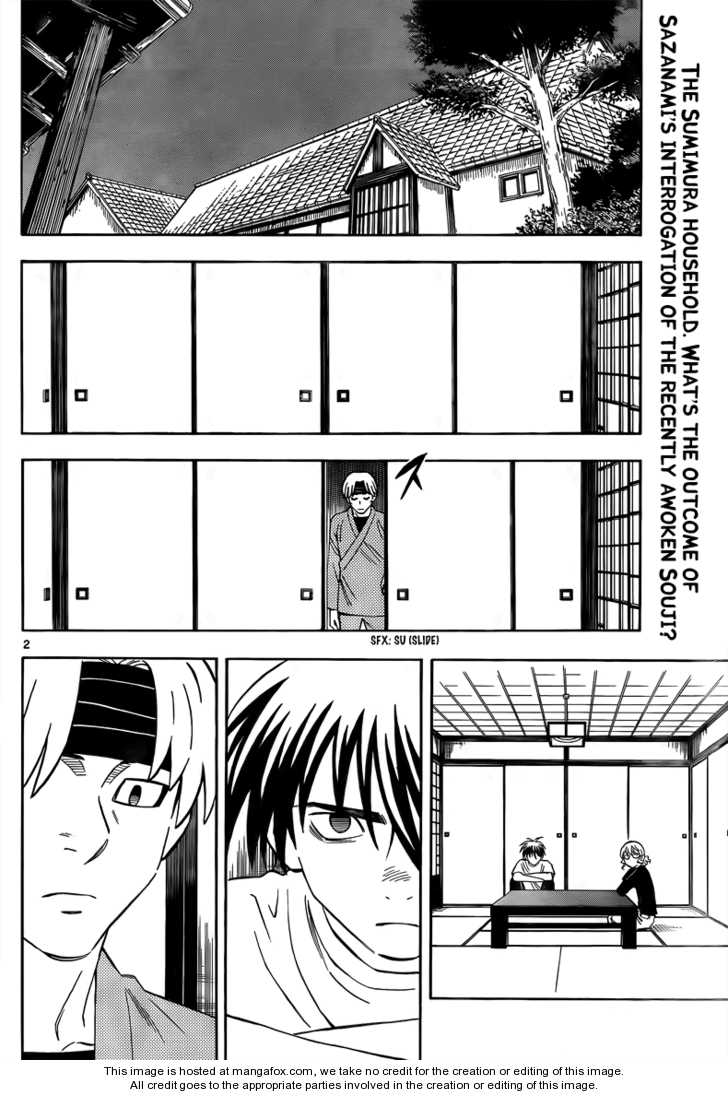 Kekkaishi 281 Page 2