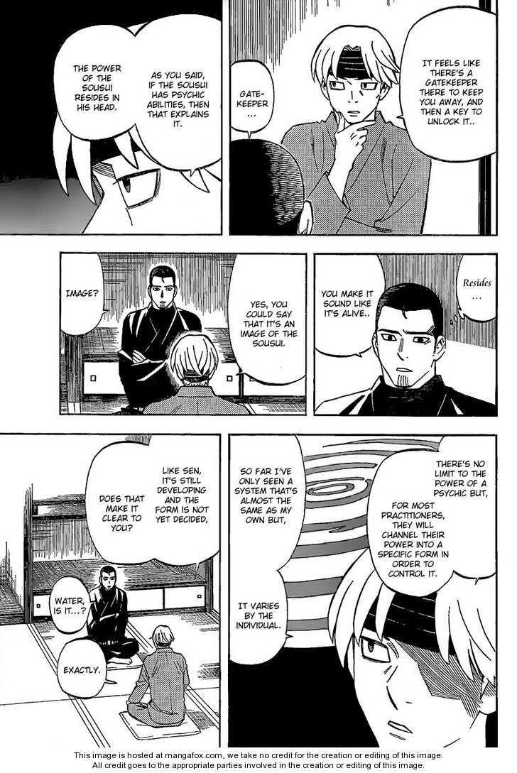 Kekkaishi 282 Page 4