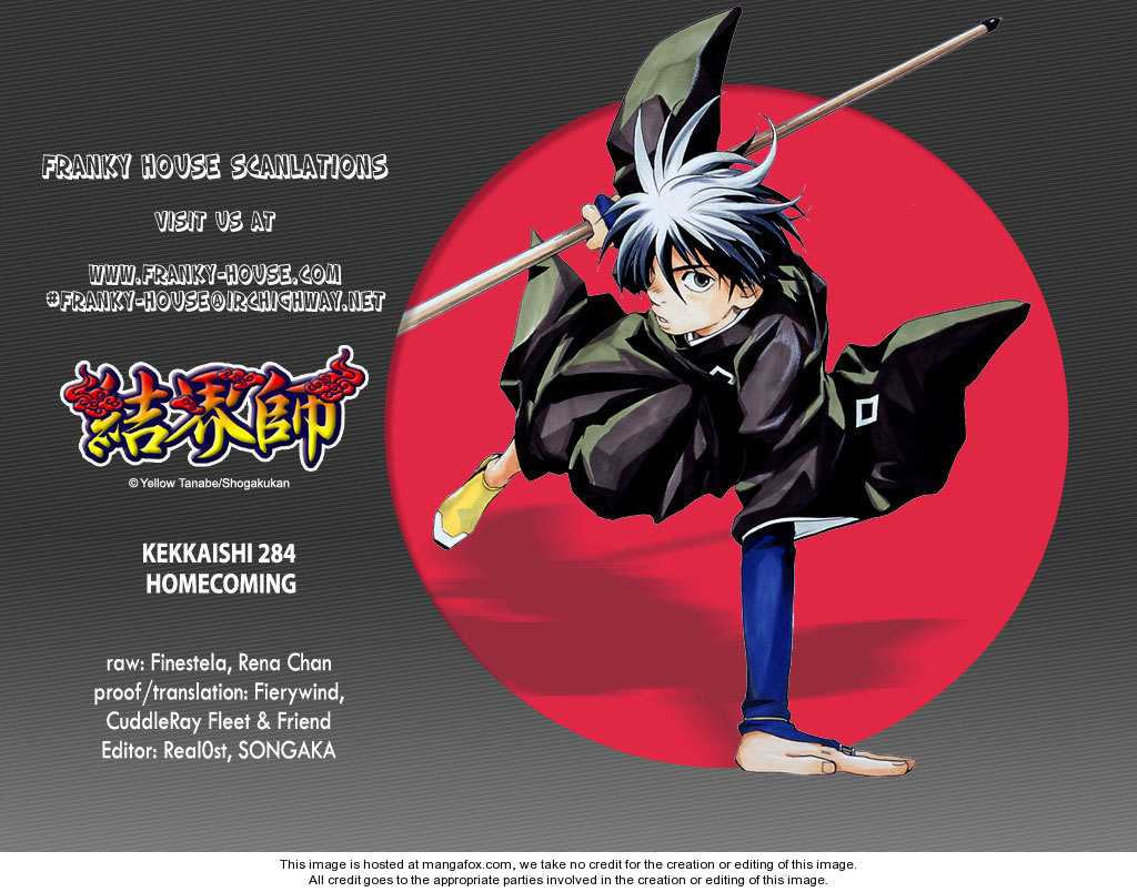 Kekkaishi 284 Page 1