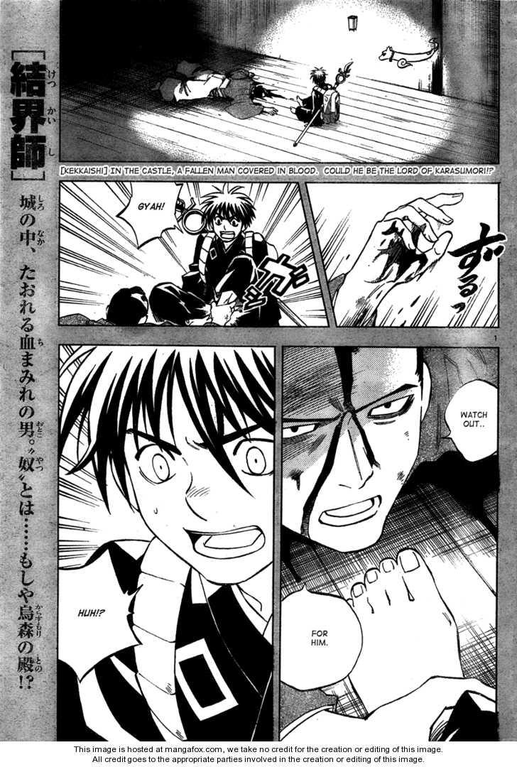 Kekkaishi 288 Page 2