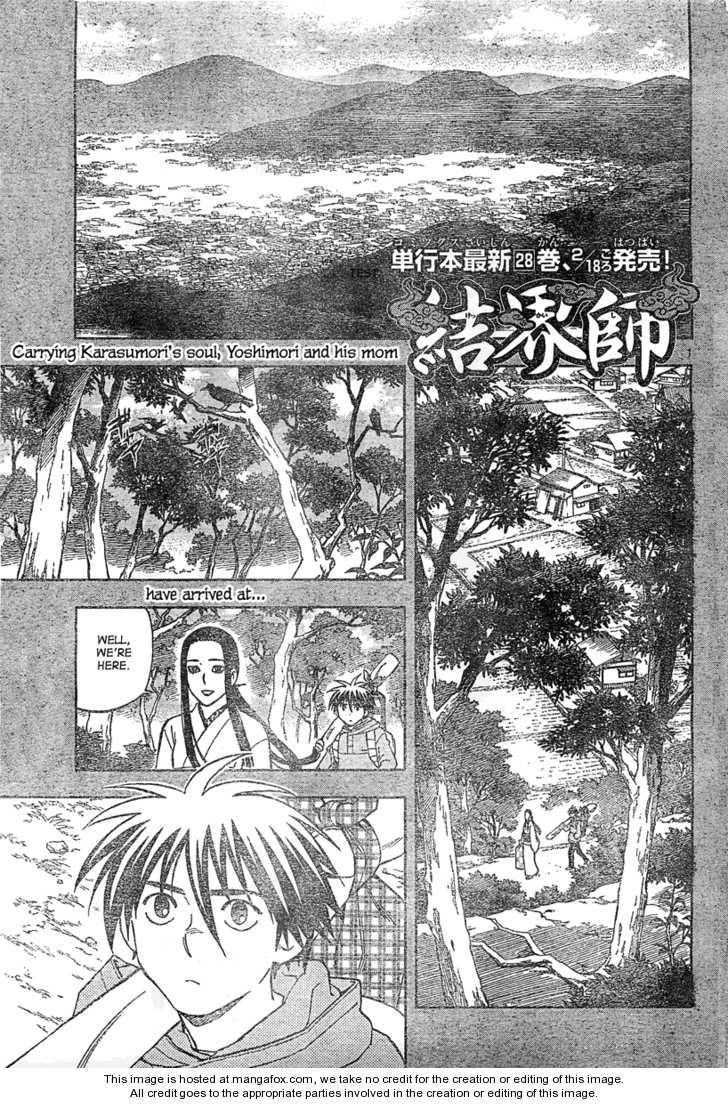 Kekkaishi 292 Page 2