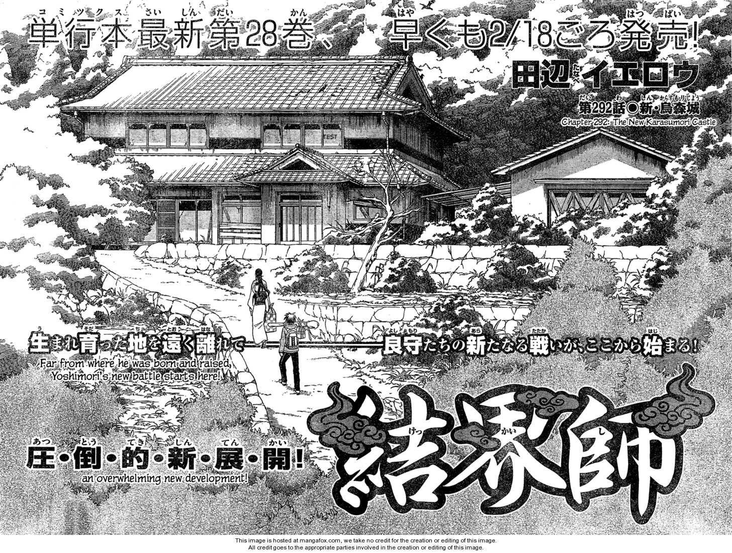 Kekkaishi 292 Page 3
