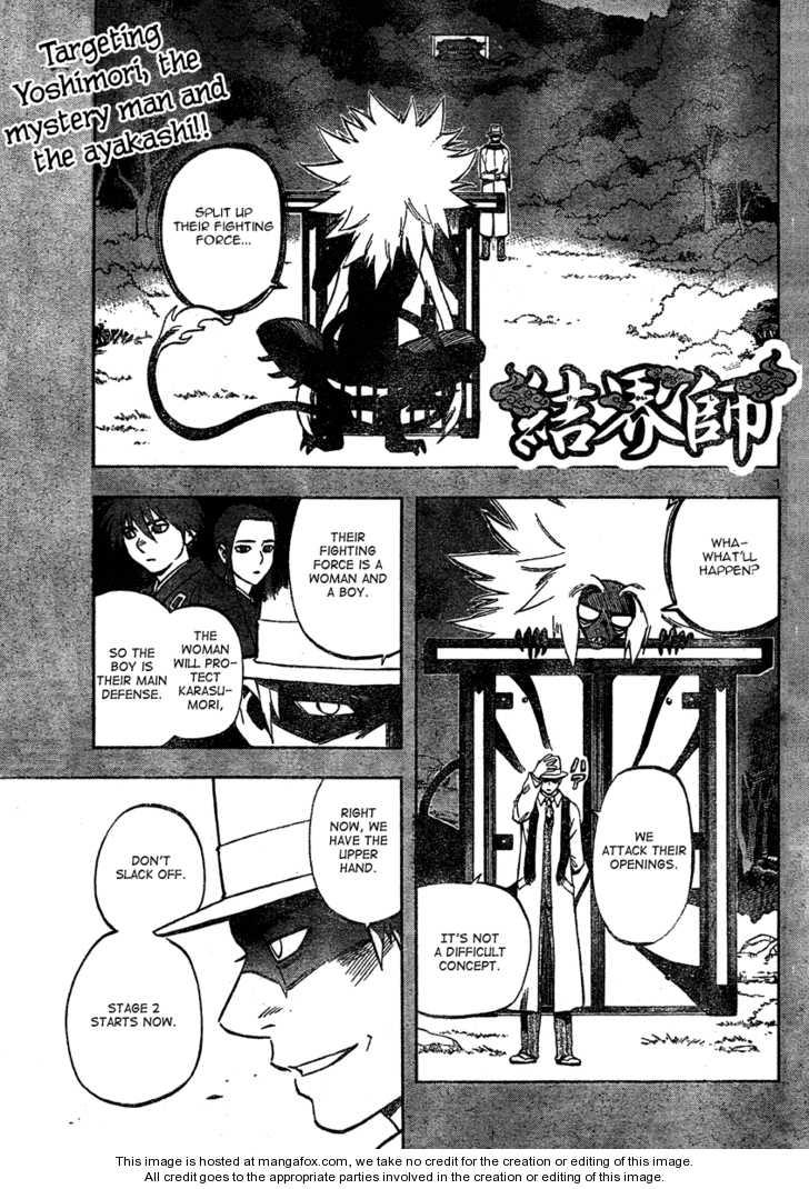 Kekkaishi 295 Page 2