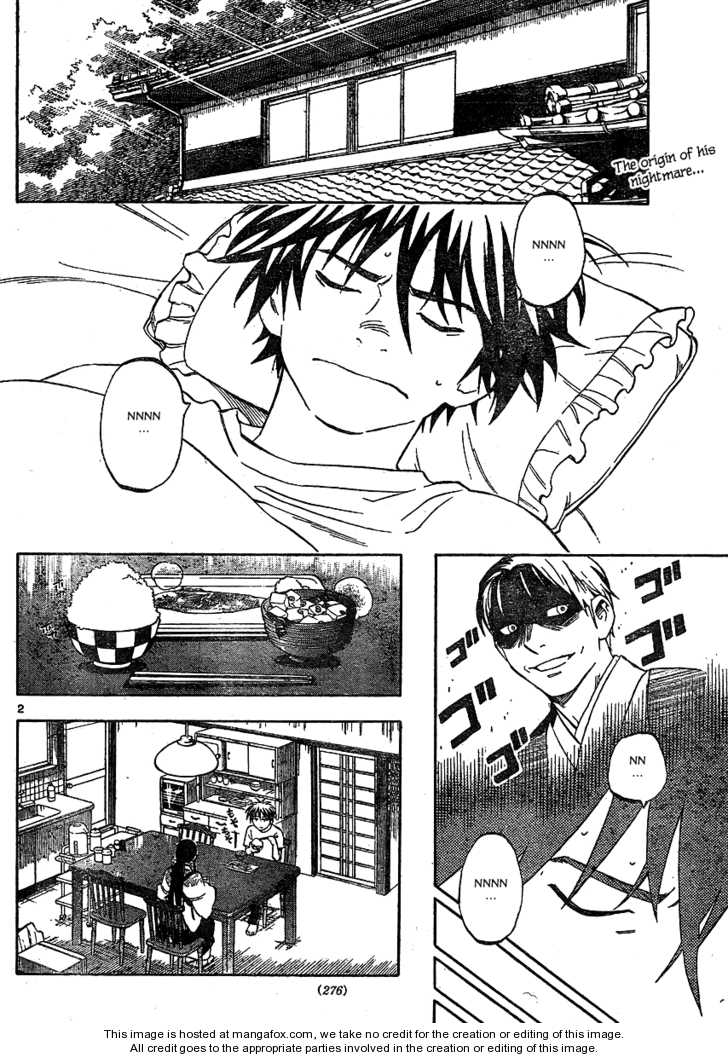 Kekkaishi 298 Page 3