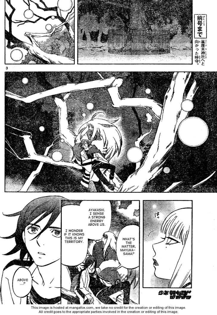 Kekkaishi 300 Page 4