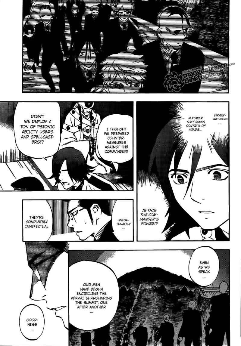 Kekkaishi 307 Page 3