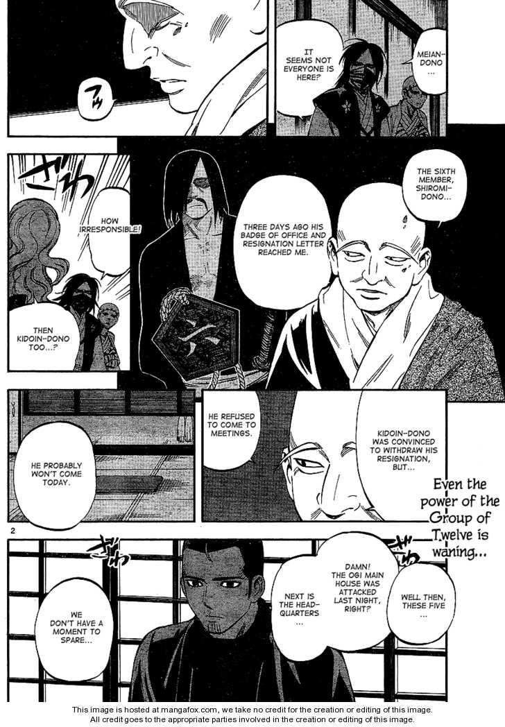 Kekkaishi 310 Page 2