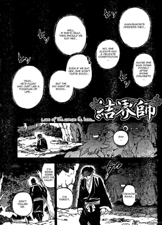 Kekkaishi 314 Page 2