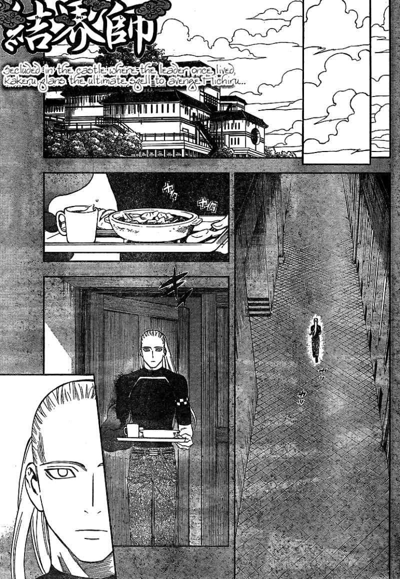 Kekkaishi 318 Page 2