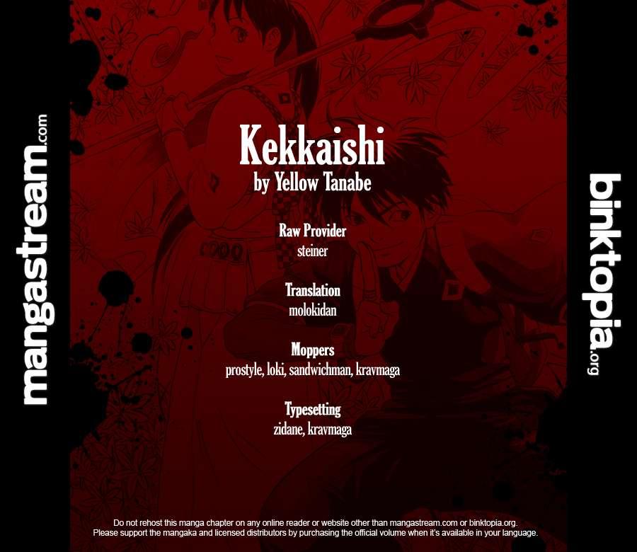 Kekkaishi 324 Page 2