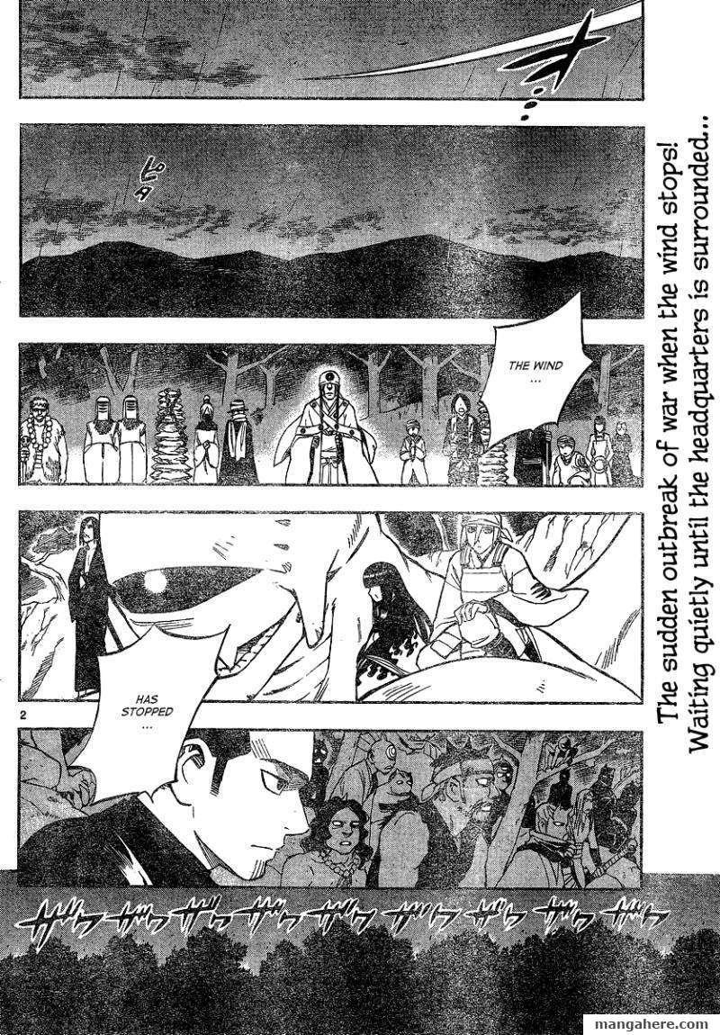 Kekkaishi 330 Page 3