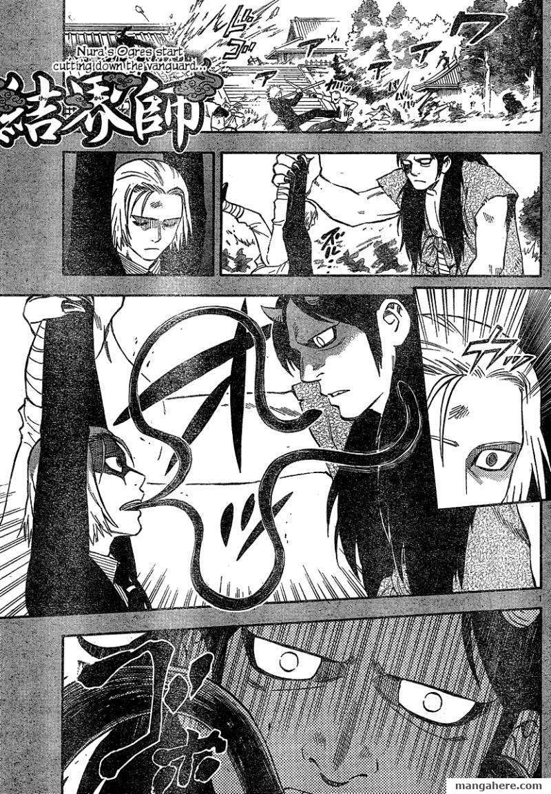 Kekkaishi 331 Page 1
