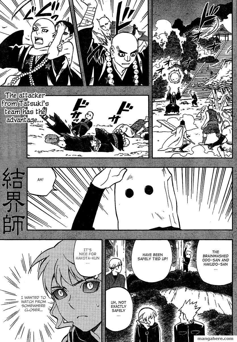 Kekkaishi 332 Page 2