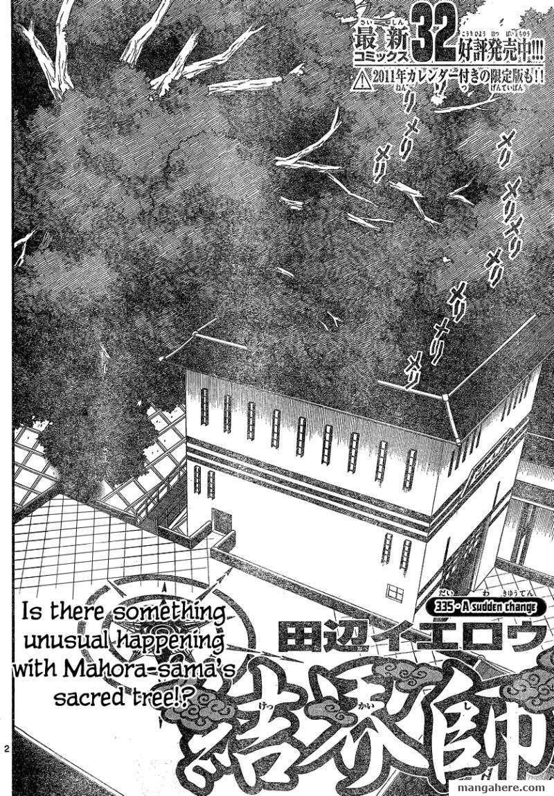 Kekkaishi 335 Page 2