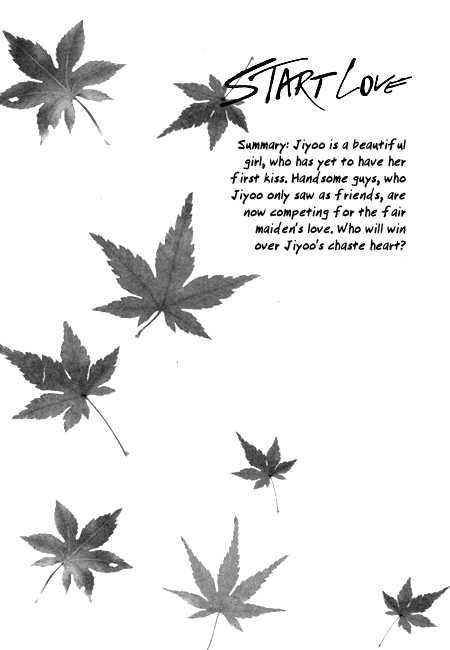 Start Love 1 Page 3