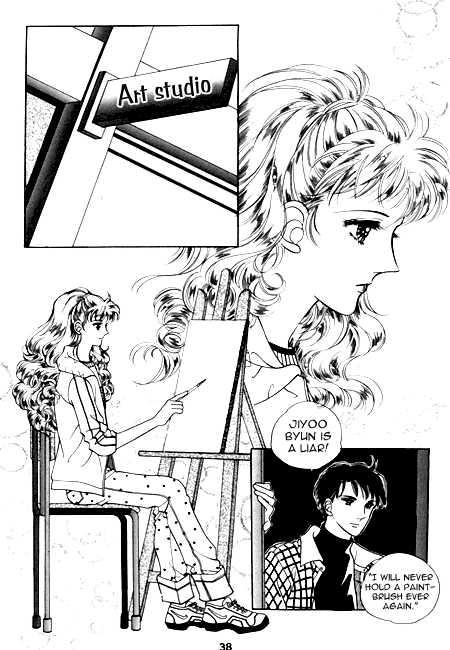 Start Love 2 Page 3