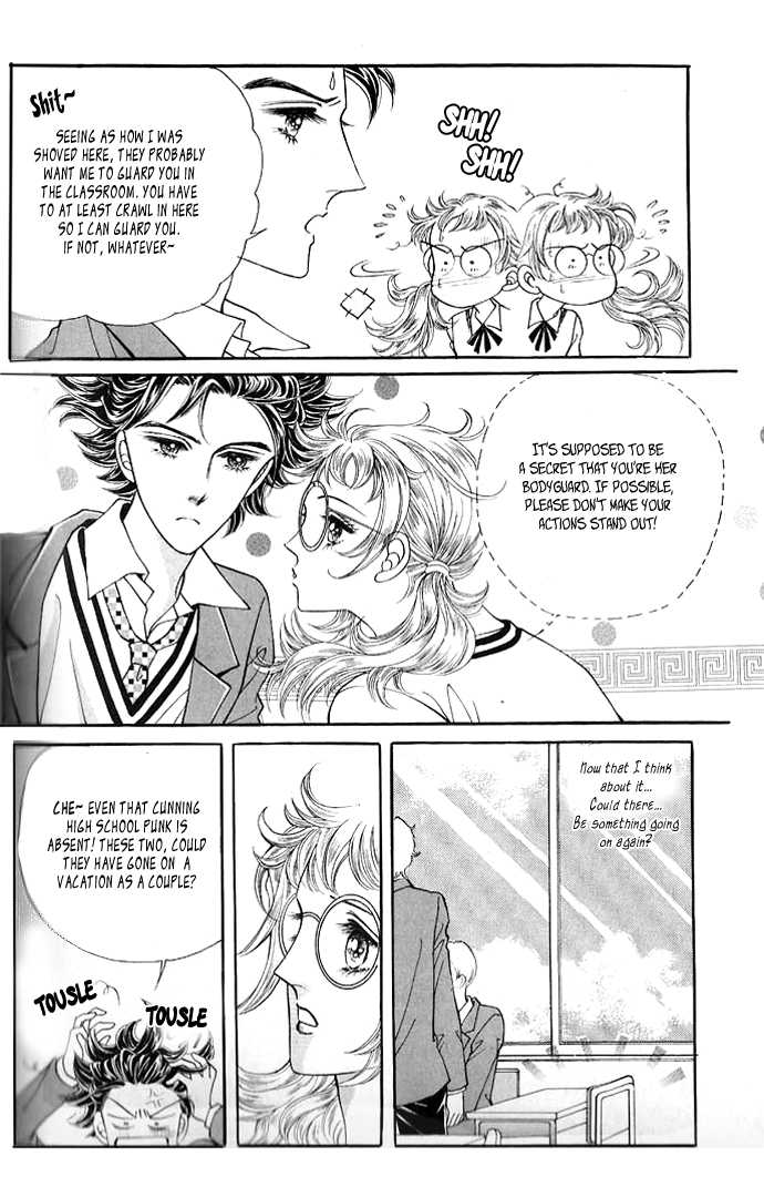 Bodyguard 3 Page 2