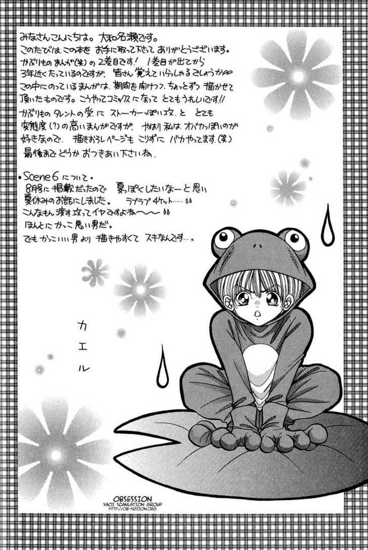 Fan 2 Page 1