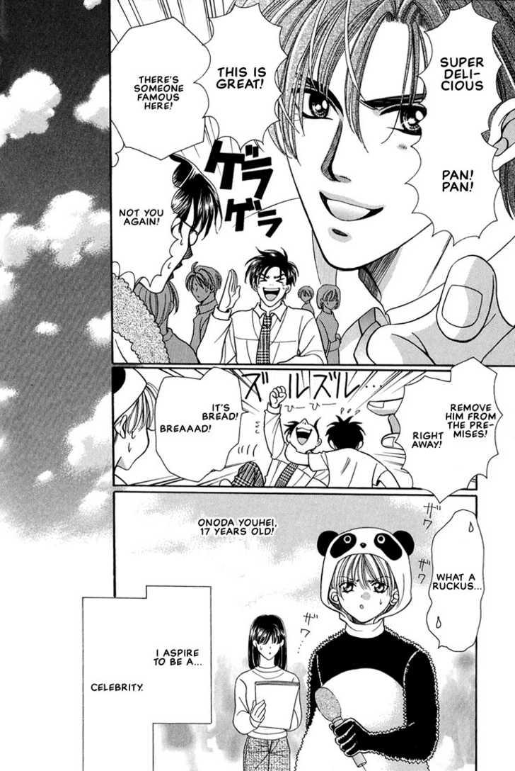 Fan 2 Page 3