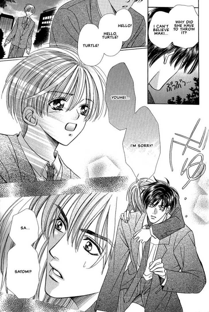 Fan 7 Page 1
