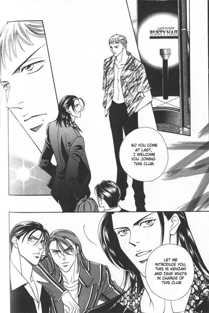 When a Man Loves a Man 5 Page 2