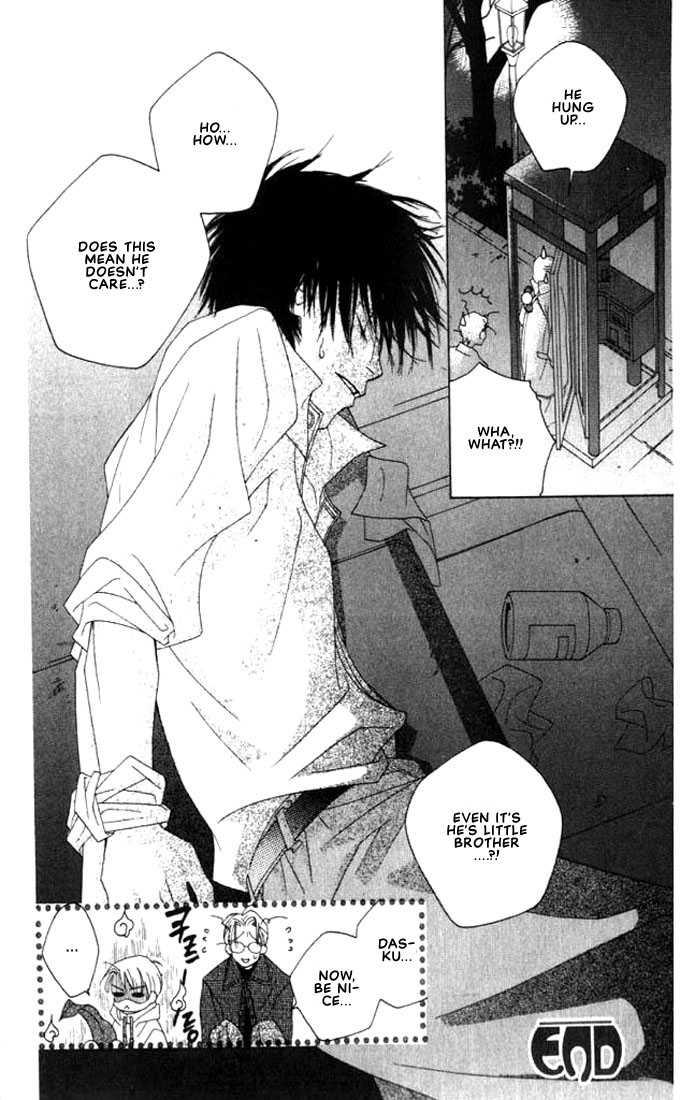 Natsuyasumi 3 Page 1