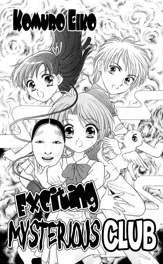 Anata no Shiranai Sekai 3 Page 3