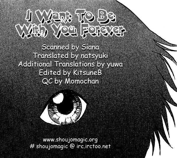 Anata no Shiranai Sekai 4 Page 2