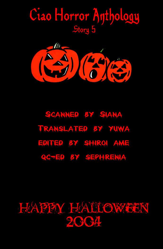 Anata no Shiranai Sekai 5 Page 2